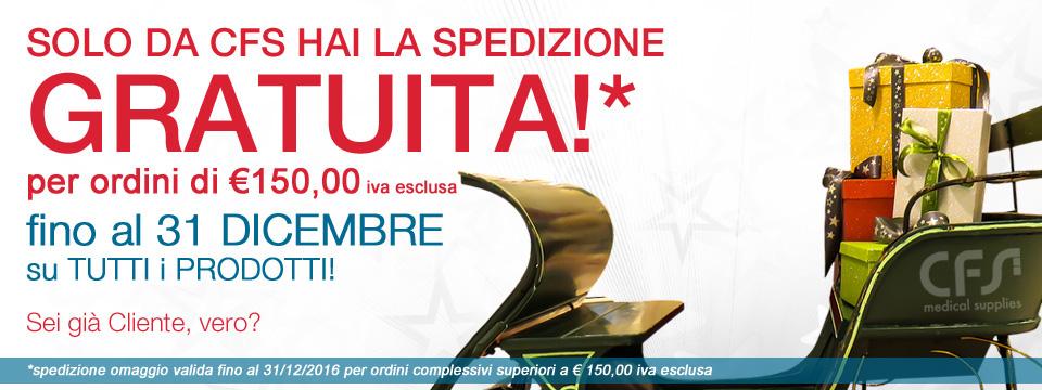 banner960x_360_cfs_spedizionegratisDicembre01_D2